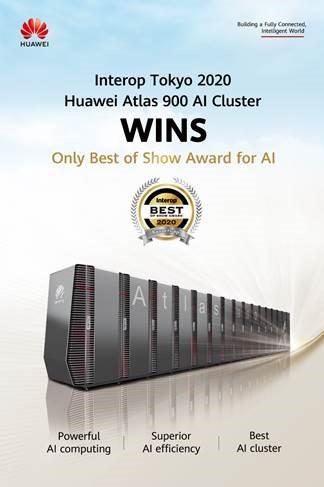 Кластер искусственного интеллекта Huawei Atlas 900 получил награду Best of Show на конференции Interop Tokyo 2020