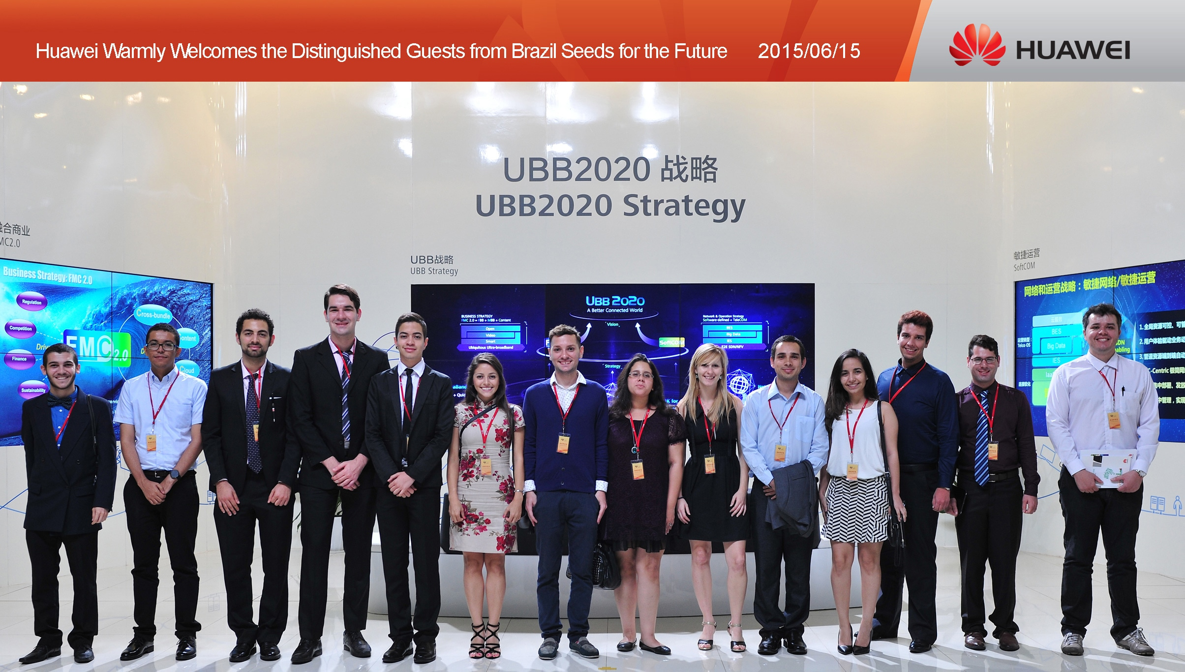 Seeds for the future | Huawei