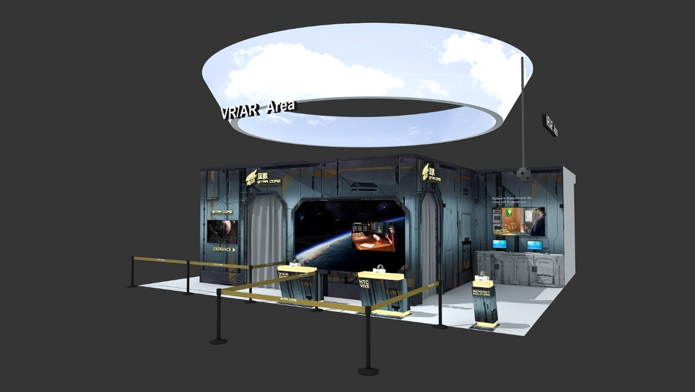 Display Various Industry Applications Of VR, Including Healthcare,  Education, Home Decoration, VR Travelling, VR Social Media, VR Gaming And  VR Demos As ...