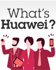 What's Huawei - Korean small banner